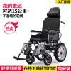 圣百祥品牌电动轮椅高靠背豪华款
