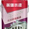 佛山涂料厂家英雄水漆HK9101抗碱透明封闭底涂