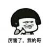 """""""慧生活、慧停车"""",智慧社区建设"""