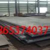 济宁 高硬度耐磨板  6+4耐磨板耐   磨堆焊复合钢板