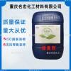 重庆污水处理厂除臭剂