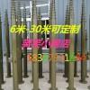 6米10米30米手动式支撑天线伸缩杆便携升降避雷针可定制