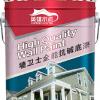 佛山涂料厂房子装修英雄水漆HK9101抗碱透明封闭底漆