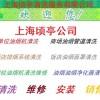 上海油烟管道清洗-专业油烟清洗