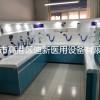 胃肠镜工作站 内窥镜清洗消毒中心 一体化洗消工作站 欢迎选购