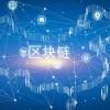 源中瑞区块链baas平台一站式服务体系