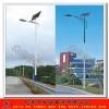 太阳能路灯价位合适质量从优