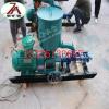 BFK-10/2.4电动封孔泵矿用炮孔封孔泵