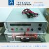 发爆器参数检测仪的重要作用FCC-3矿用发爆器检测仪