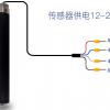 智能型PH传感器