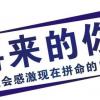 江苏五年制专转本复习:细节决定成败
