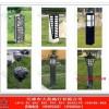 天津大昌草坪灯照明性能可靠