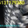 绵阳 镀锌铁丝生产 厂家报价 销售
