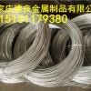 九江 镀锌铁丝价格 厂家供应 销售