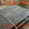 高碳高铬堆焊焊丝