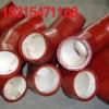 陶瓷内衬复合钢管    刚玉陶瓷管