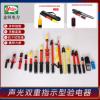 河南高低压验电器 郑州10KV测电笔厂家