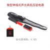验电器规格 河南厂家高低压验电器可定制
