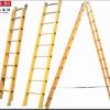 绝缘单梯伸缩单梯4米厂家 金河电力绝缘梯