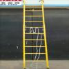 济南玻璃钢绝缘单梯4米 金河电力绝缘单直梯厂家