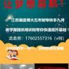 南京传媒学院五年制专转本环境设计VS晓庄学院环境设计考点梳理