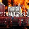 北京消防稳压设备大促销