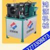 四川锁管机 油管扣压机  高压压管机液压机械供应