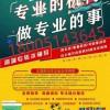 解锁南京三江学院五年制专转本土木工程专业备战要点!